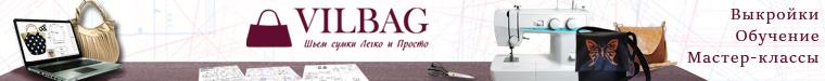 Сумки - выкройки и мастер-классы (vilbag)