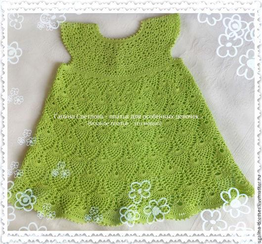 Одежда для девочек, ручной работы. Ярмарка Мастеров - ручная работа. Купить Вязаное детское платье для девочки Салатовый ананас из хлопка. Handmade.