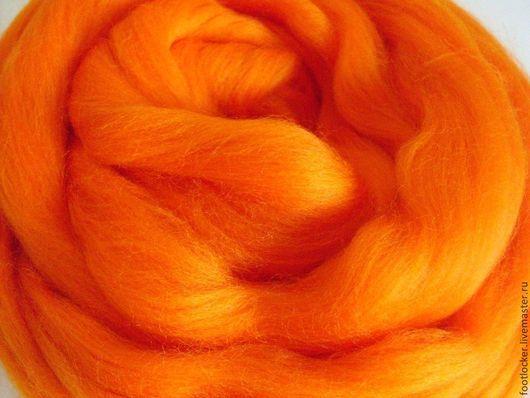 Валяние ручной работы. Ярмарка Мастеров - ручная работа. Купить Австралийский меринос для валяния, 18 мкр, Ярко-оранжевый, 50 гр.. Handmade.