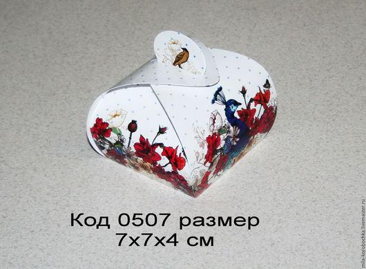 Коробочка подарочная (бонбоньерка) код 0507 размер 7х7х4 см