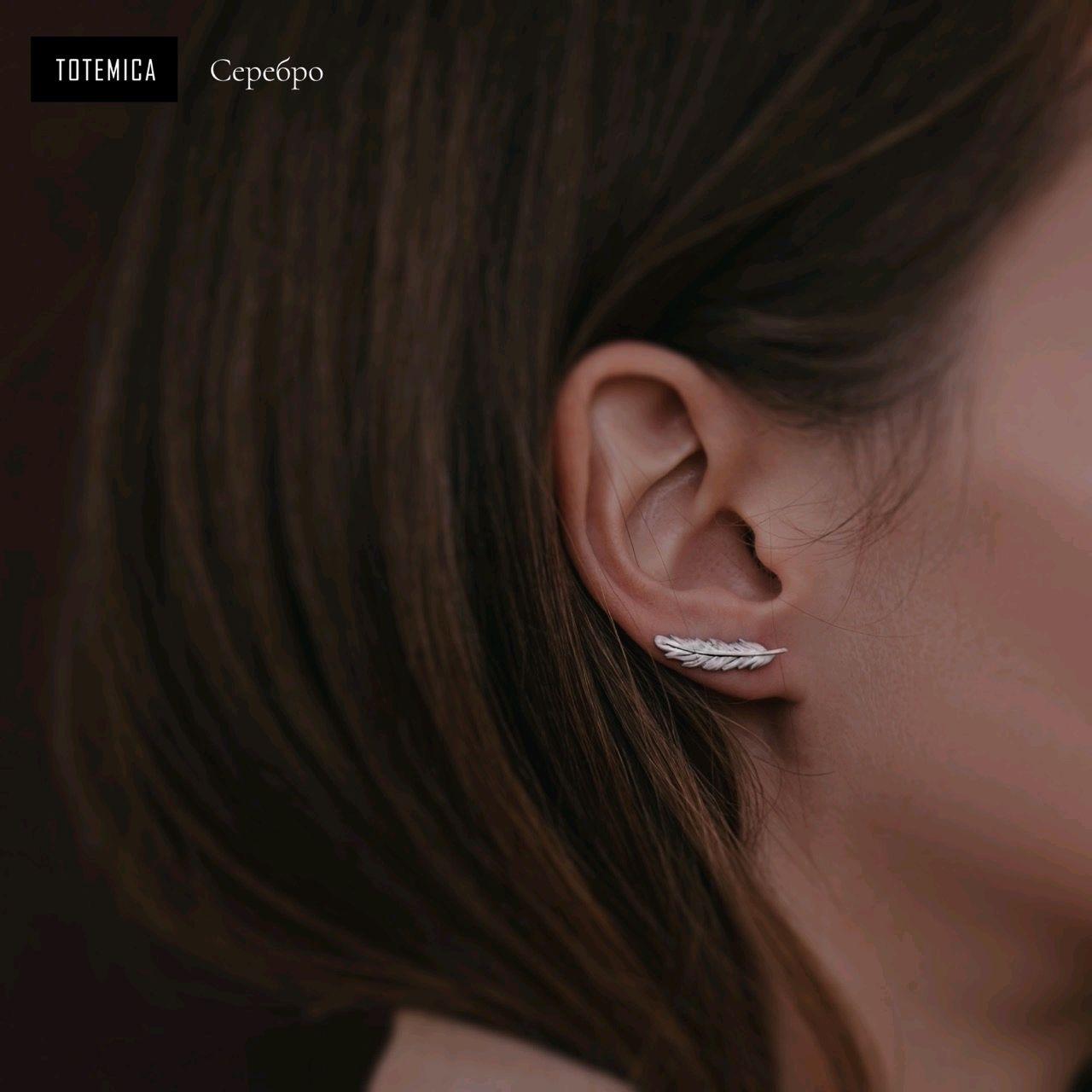 Kaffy: Silver feather earrings (feathers), Cuff Earrings, Moscow,  Фото №1