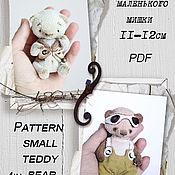 Материалы для творчества handmade. Livemaster - original item Pattern Teddy bear Sam, Jean and Roma. Handmade.