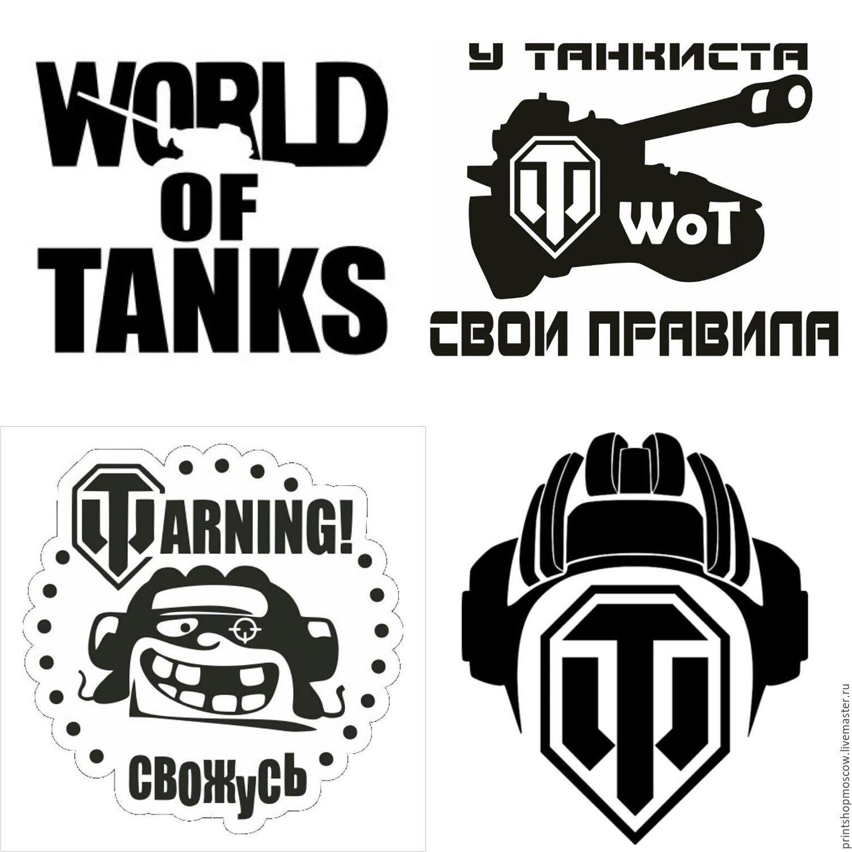 Журнал для наклеек World of Tanks [Промо-товар]