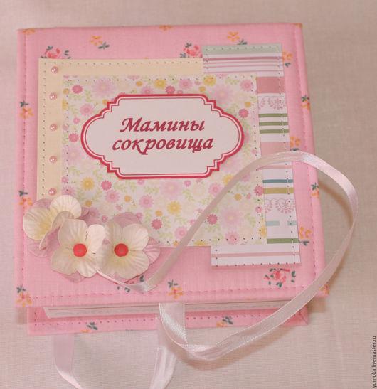 Подарки для новорожденных, ручной работы. Ярмарка Мастеров - ручная работа. Купить Мамины сокровища. Handmade. Розовый, подарок маме