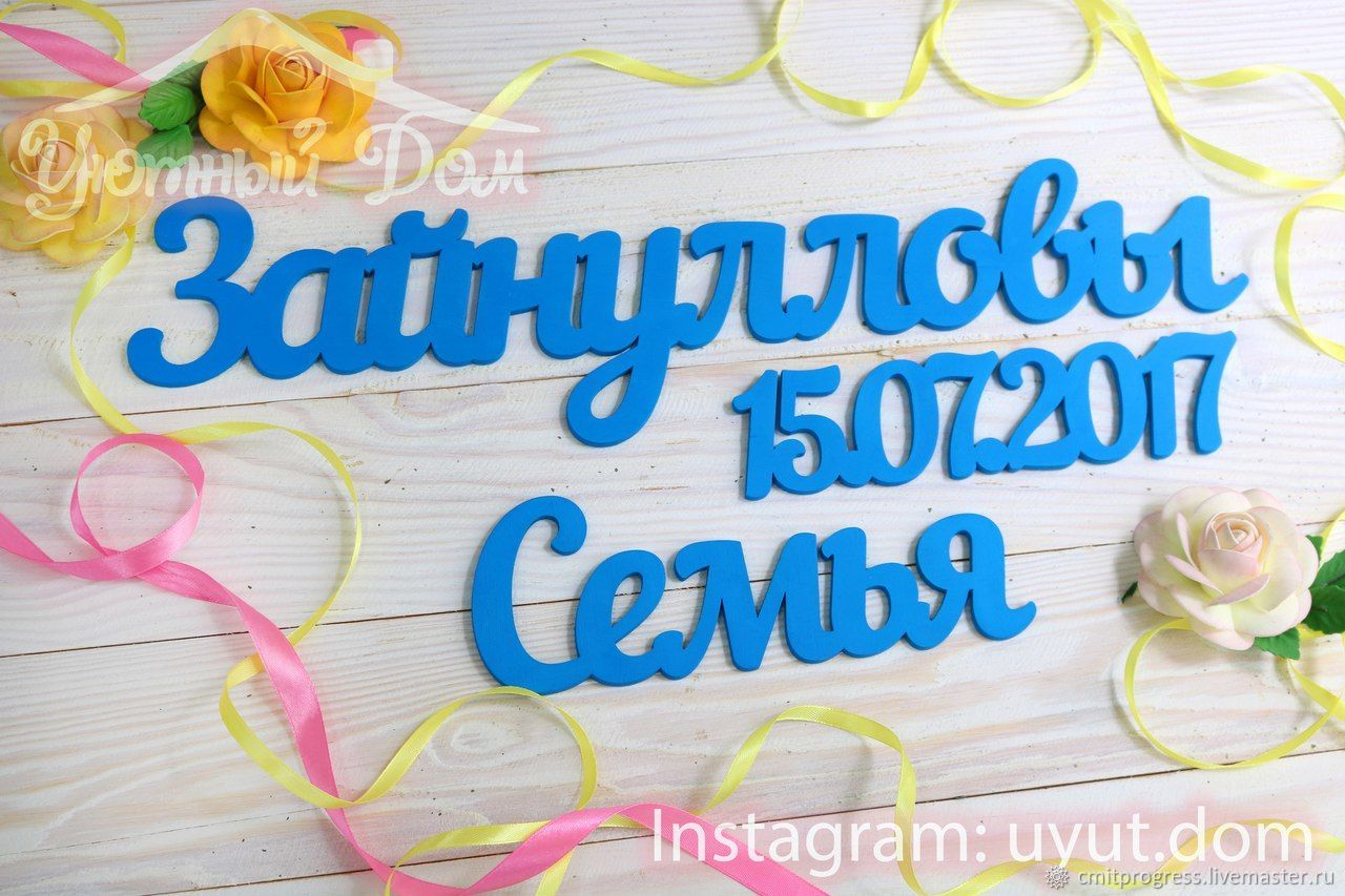 Date of the celebration for the wedding photo shoot, Kits for photo shoots, Dimitrovgrad,  Фото №1