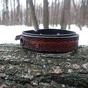 Украшения handmade. Livemaster - original item A leather bracelet engraved with I need world. Handmade.