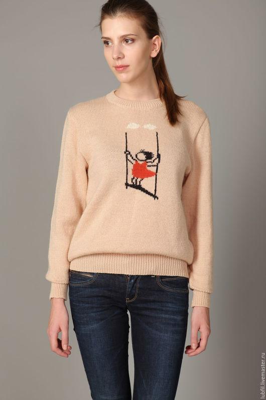 Кофты и свитера ручной работы. Ярмарка Мастеров - ручная работа. Купить Качели. Handmade. Бежевый, джемпер, джемпер женский