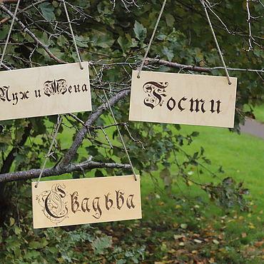 Свадебный салон ручной работы. Ярмарка Мастеров - ручная работа Украшение свадебное в эко стиле. Handmade.