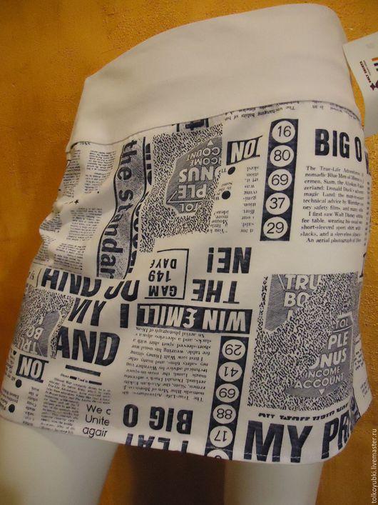 Юбки ручной работы. Ярмарка Мастеров - ручная работа. Купить Юбка-мини Газетка. Handmade. Белый, юбка на кокетке