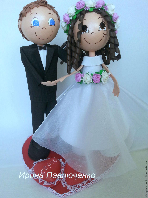 Жених и невеста куклы из фоамирана