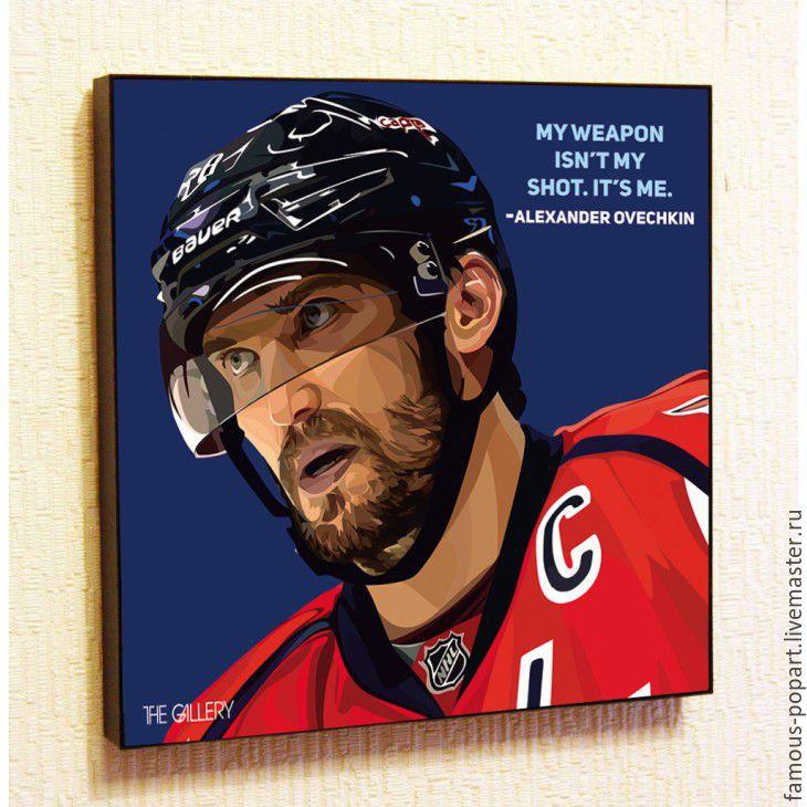 ряде хоккей овечкин постер этот