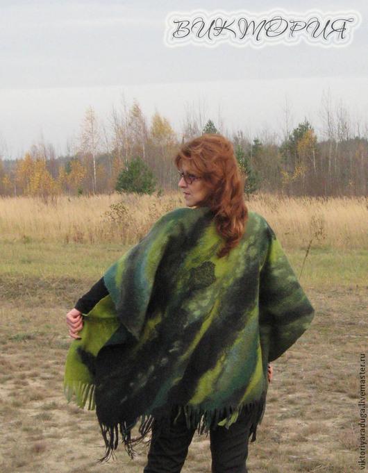 студия радуга, студия радуга виктория, пончо валяное, валяная одежда, одежда большого размера, большой размер, валяное пончо, авторская одежда, авторский войлок, пончо