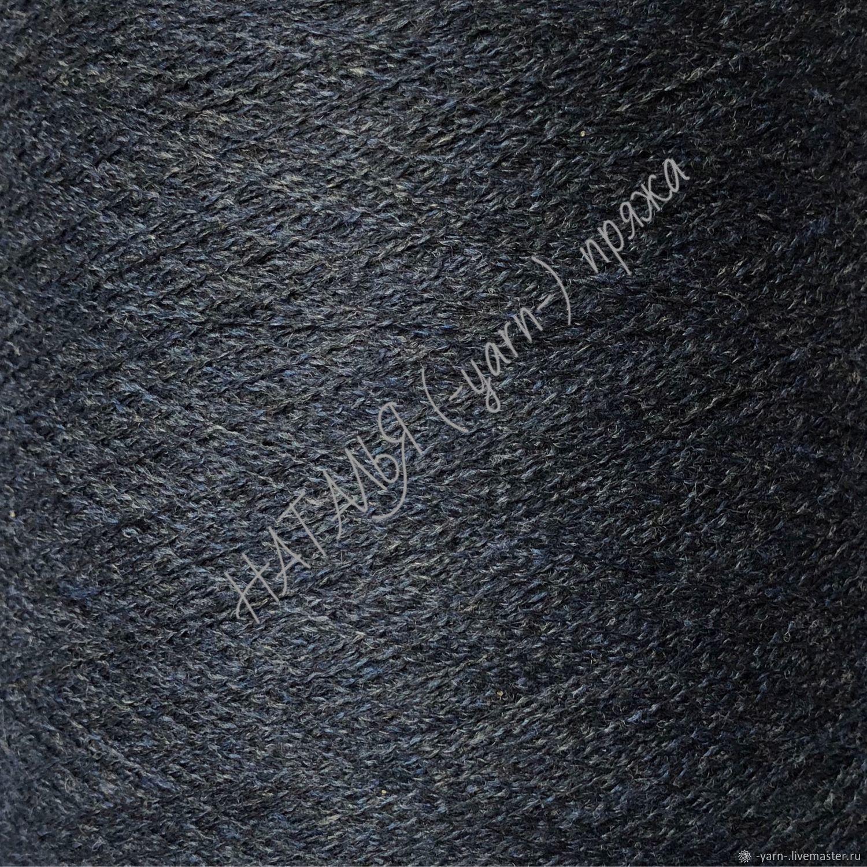 Пряжа Кашемир меринос CASH OVER сине-серый – купить на Ярмарке Мастеров – K4N3QRU | Пряжа, Санкт-Петербург