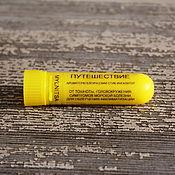 Essential oils handmade. Livemaster - original item Essential oils: Travel, aromatherapy stick inhaler. Handmade.