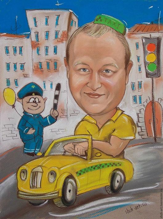 Шарж в подарок водителю, таксисту.