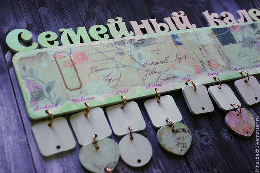 Семейный календарь. Календарь дней рождений - отличный подарок дорогим и близким людям на юбилей. на свадьбу или ее годовщину.