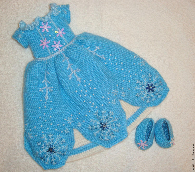 Схемы вязания на кукол 40 см