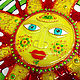 Order Panels of stained glass, fusing 'a Star named the Sun'. Kalashlinsky. Livemaster. . Stained glass Фото №3