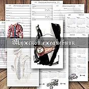 Дизайн и реклама ручной работы. Ярмарка Мастеров - ручная работа Электронные странички для мужского ежедневника. Handmade.