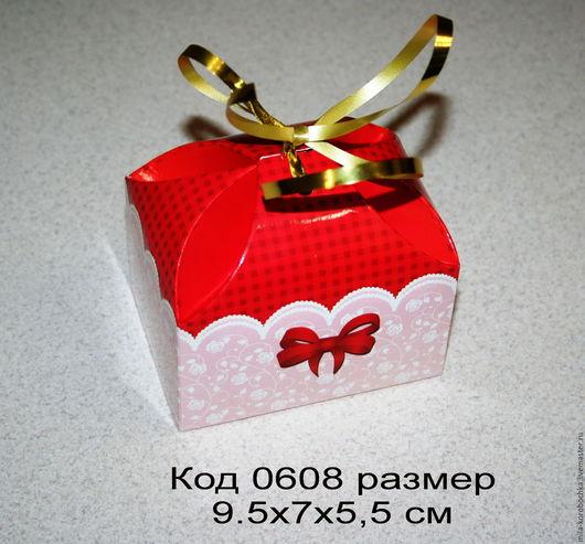 Коробочка `сундучок большой`, бонбоньерка код 0608 размер 9.5х7х5,5 см