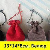 Материалы для творчества handmade. Livemaster - original item Velour bags with cuff and bottom: 14h13h8 cm. Handmade.