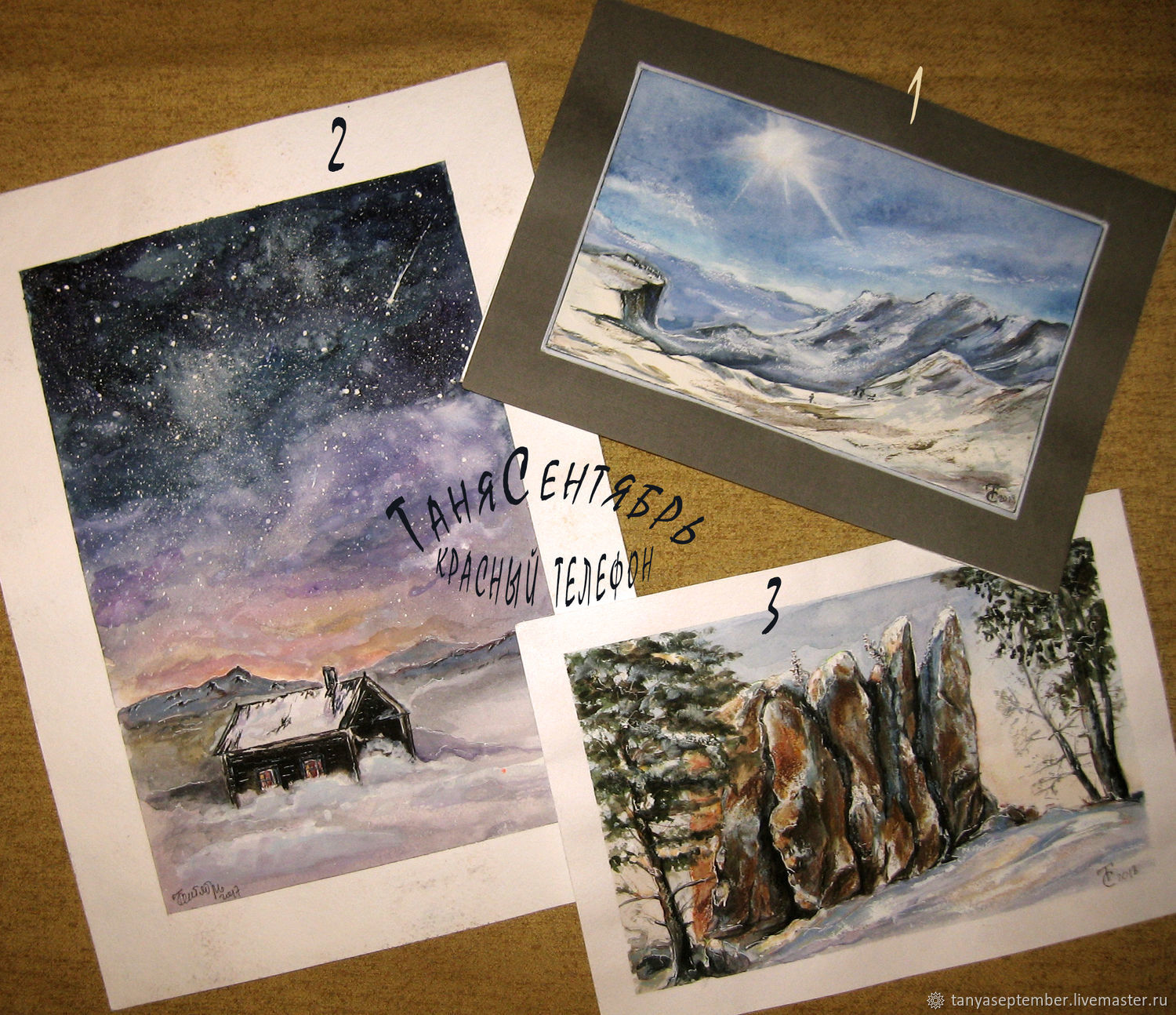 Watercolor paintings WINTER LANDSCAPES 3 PCs, Pictures, Moscow,  Фото №1