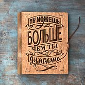 Канцелярские товары handmade. Livemaster - original item Wooden Notepad