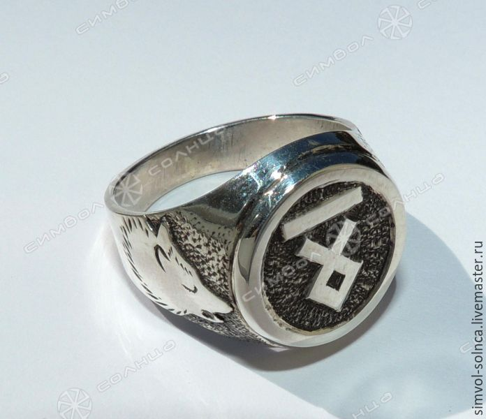 RING WITH WOLVES (RUNE TO CHOOSE FROM), Amulet, Sochi,  Фото №1