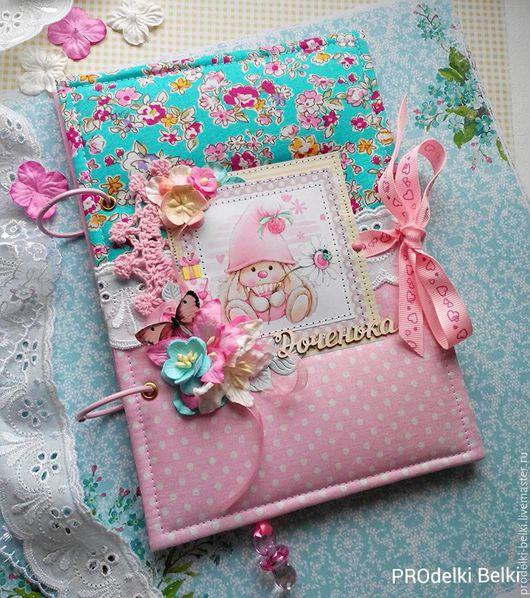 Подарки для новорожденных, ручной работы. Ярмарка Мастеров - ручная работа. Купить Мамин дневник для дочки. Бэби бук для девочки. Мамин дневник. Handmade.