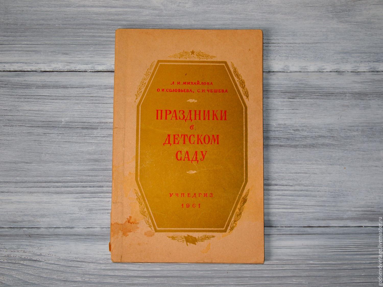 Календарь на рамадан 2015 в москве