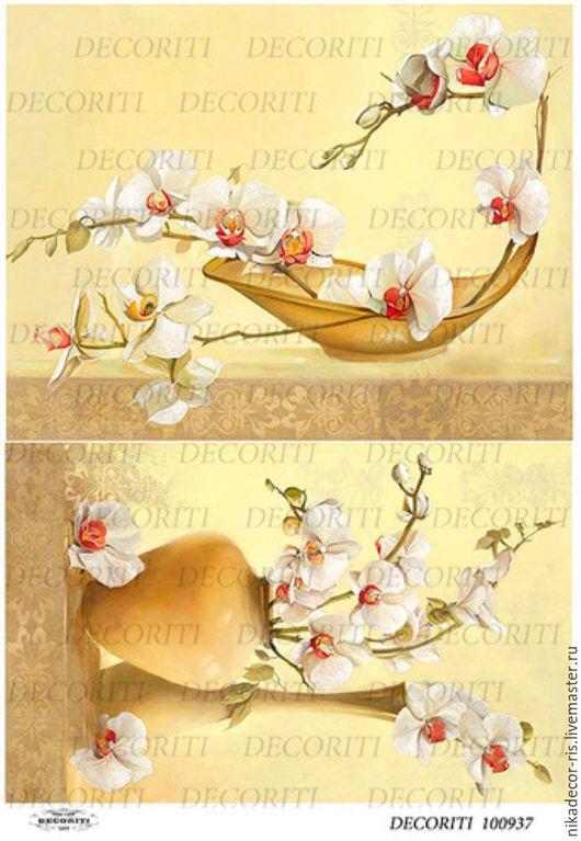 Декупаж и роспись ручной работы. Ярмарка Мастеров - ручная работа. Купить Орхидея (D100937) - рисовая бумага, А4. Handmade.