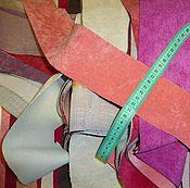 Материалы для творчества ручной работы. Ярмарка Мастеров - ручная работа Весовые обрезки мебельных тканей. Handmade.