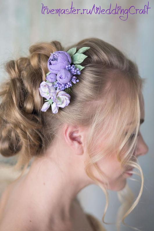 Свадебные украшения ручной работы. Ярмарка Мастеров - ручная работа. Купить Цветочный гребень для волос с фантазийными сиреневыми цветами. Handmade.