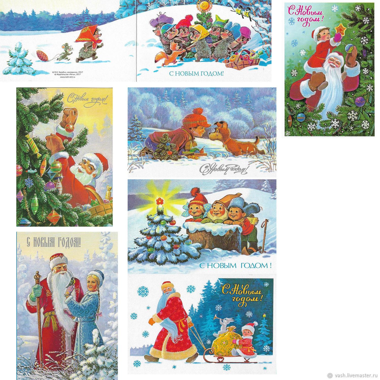 коллекционные открытки зарубина множество