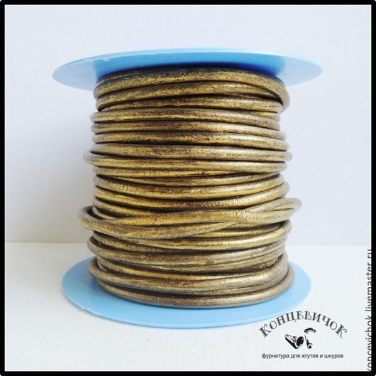 Для украшений ручной работы. Ярмарка Мастеров - ручная работа. Купить Шнур 4,5 мм античное золото Испания. Handmade.