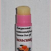 Косметика ручной работы. Ярмарка Мастеров - ручная работа Апельсинка. Натуральный противовоспалительный/заживляющий бальзам. Handmade.