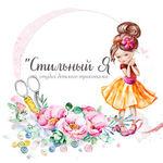 Елена Бутяева (sunvale) - Ярмарка Мастеров - ручная работа, handmade