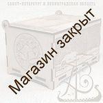 АВ ТМ - Ярмарка Мастеров - ручная работа, handmade