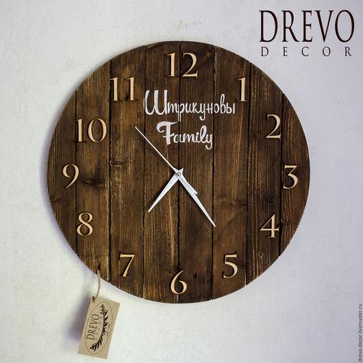 Часы для дома ручной работы. Ярмарка Мастеров - ручная работа. Купить Деревянные часы с надписью ручной работы. Handmade. Коричневый