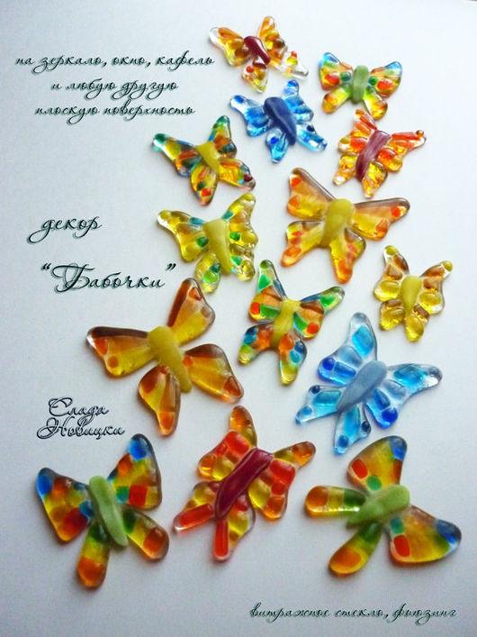 Зеркала ручной работы. Ярмарка Мастеров - ручная работа. Купить Бабочки Прелестницы!. Handmade. Комбинированный, бабочка