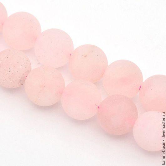 Розовый Кварц 8-12 мм бусина шар. Бусины кварца для колье, кварц шар бусины для браслетов, кварц бусины для серег.