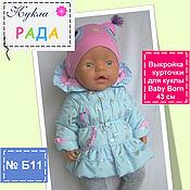 Материалы для творчества ручной работы. Ярмарка Мастеров - ручная работа Выкройка курточки  для куклы Baby born. Handmade.