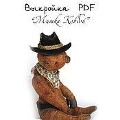 Материалы для творчества handmade. Livemaster - original item Pattern Teddy bear Cowboy. Handmade.