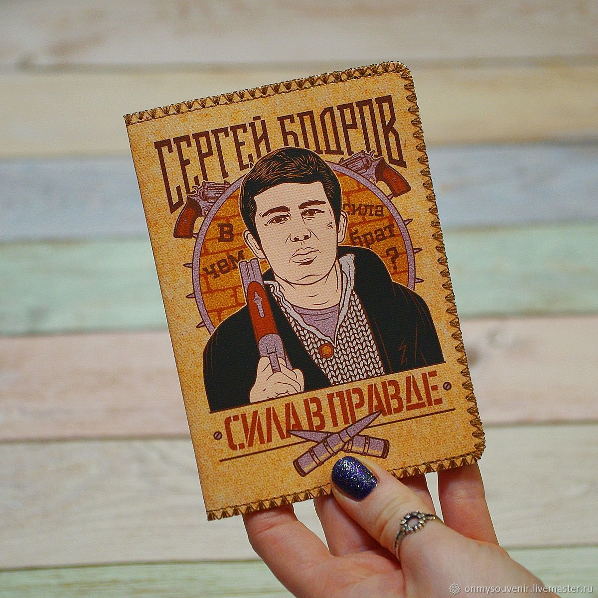 Passport cover ' Bodrov', Passport cover, Voronezh,  Фото №1