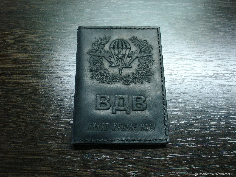 """Обложка """"ВДВ"""" чёрная, Обложки, Омск,  Фото №1"""