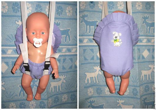 Одежда для кукол ручной работы. Ярмарка Мастеров - ручная работа. Купить Рюкзак для переноски куклы. Handmade. Разноцветный, ручная работа