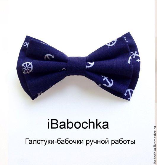Галстук бабочка морская iSea от iBabochka, Ручная работа