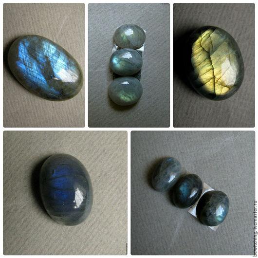 Размеры и цены камней указаны под фото. Скидка 25% №4 -  Продан