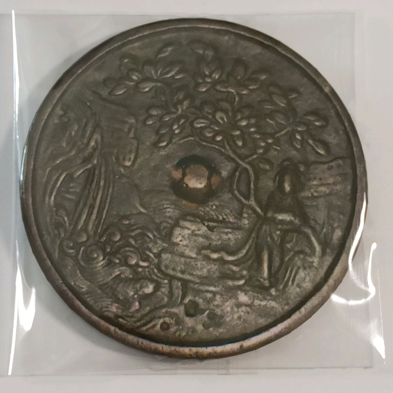 Магнит сувенирный с изображением китайских зеркал, Магниты, Екатеринбург,  Фото №1
