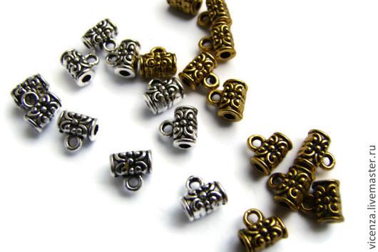 Бейл с узором, 4 х 7 мм\r\nЦвет: античное золото.\r\nДля украшений. Рукоделкино.